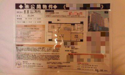 063_copy.jpg