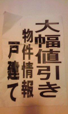 064-1_copy.jpg