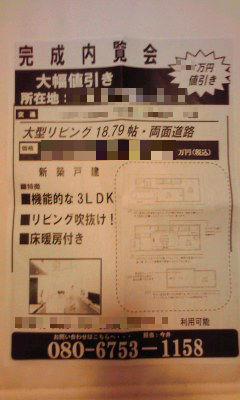 064-2_copy.jpg