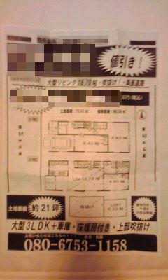 065-2_copy.jpg