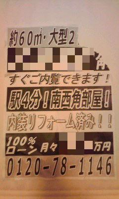 066_copy.jpg