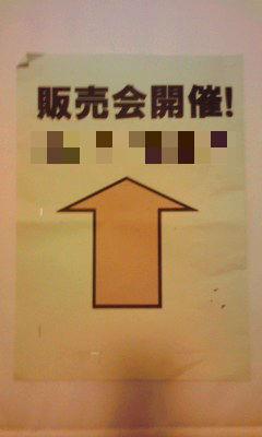 067-1_copy.jpg