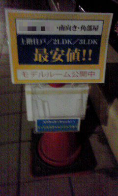 068-3_copy.jpg