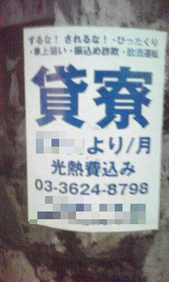 069_copy.jpg