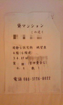071_copy.jpg