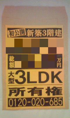 077-1_copy.jpg
