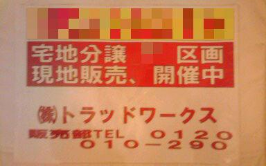 078_copy_.jpg