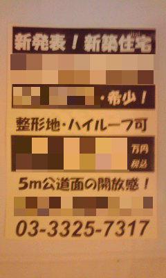 079_copy.jpg