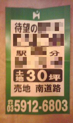 083-1_copy.jpg