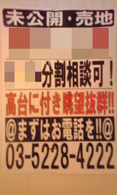084_copy.jpg