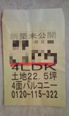 086-1_copy.jpg