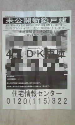 086-2_copy.jpg