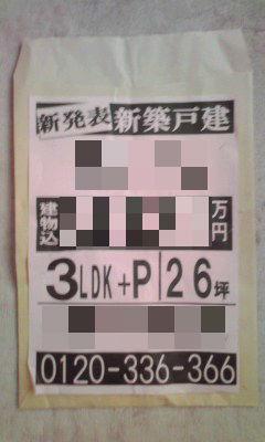 087-1_copy.jpg