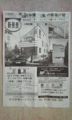 087-2_copy.jpg