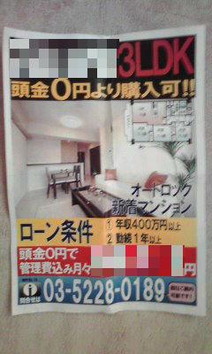 088_copy.jpg