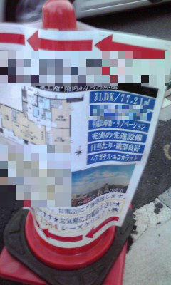 094-1_copy.jpg
