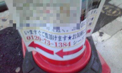 094-2_copy.jpg