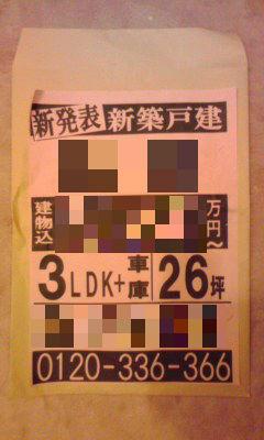 097-1_copy.jpg