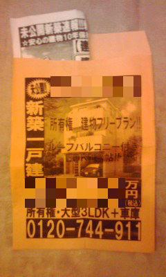101-1_copy.jpg