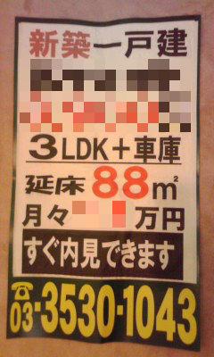 115_copy.jpg