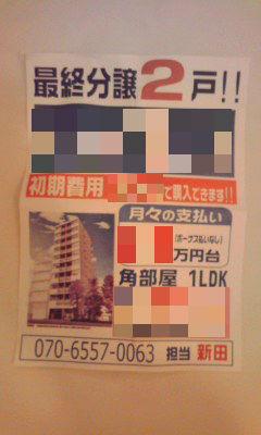 127_copy.jpg