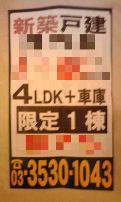128_copy.jpg