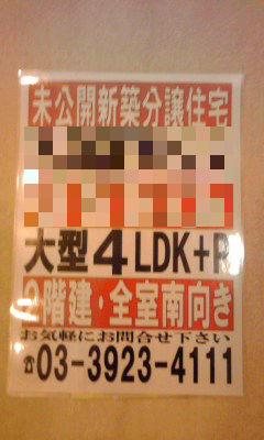 130_copy.jpg