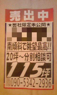 132-1_copy.jpg