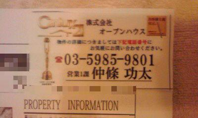 133-3_copy.jpg