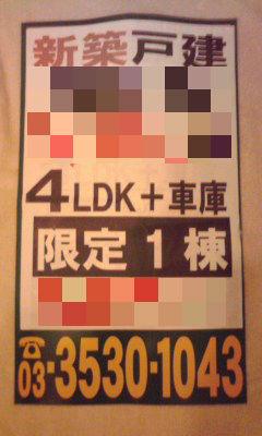 134_copy.jpg