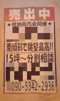 135_copy.jpg