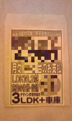 136-1_copy.jpg