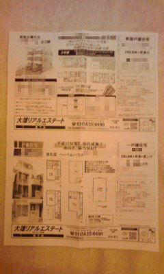 137-2_copy.jpg