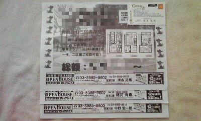 138-4_copy.jpg