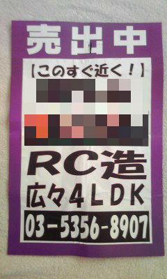 139_copy.jpg