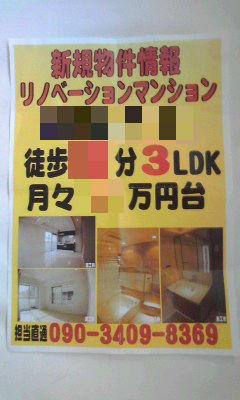 141_copy.jpg