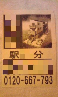 143-1_copy.jpg