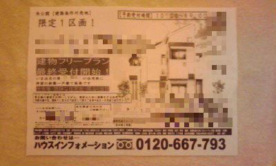 143-2_copy.jpg