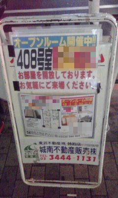 144-1_copy.jpg