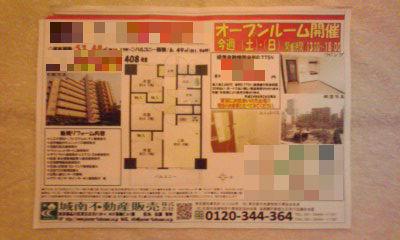 144-2_copy.jpg
