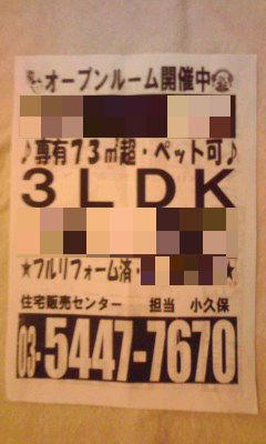 145_copy.jpg
