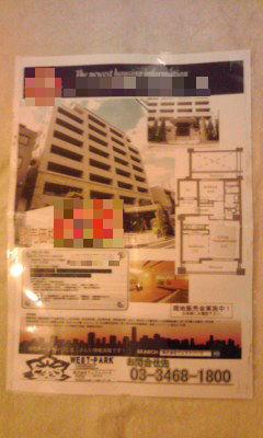 146-2_copy.jpg