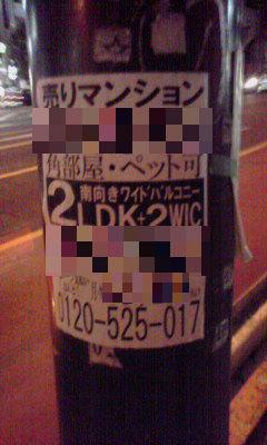 148-1_copy.jpg