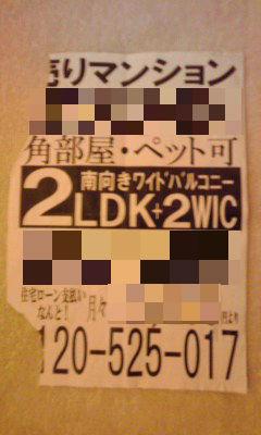 148-2_copy.jpg