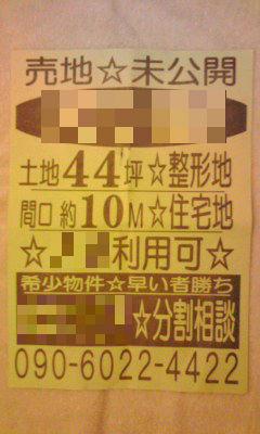 149_copy.jpg
