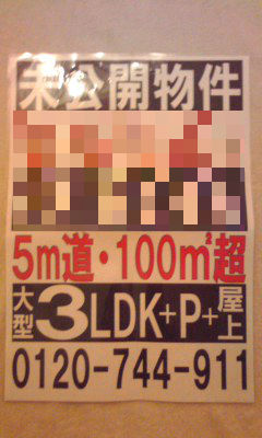 150-2_copy.jpg