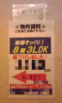 152-2_copy.jpg