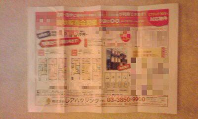 153-2_copy.jpg