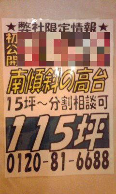 159-2_copy.jpg