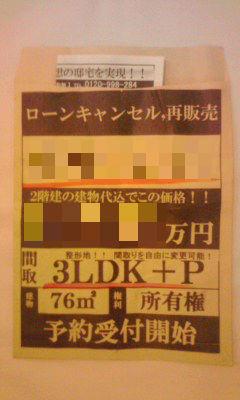 168-1_copy.jpg